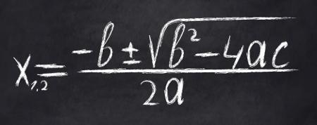 A fórmula de Bháskara é uma das formas que podem ser usadas para resolver equações do segundo grau