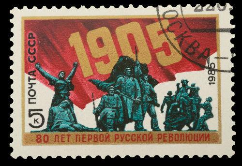 Selo em homenagem à Revolução de 1905 na Rússia *
