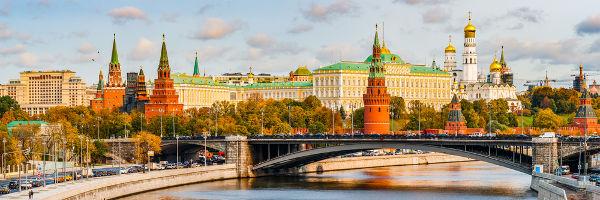 Visão de parte do Kremlin de Moscou. O rio na imagem é o Rio Moscou
