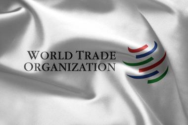 Logomarca da Organização Mundial do Comércio