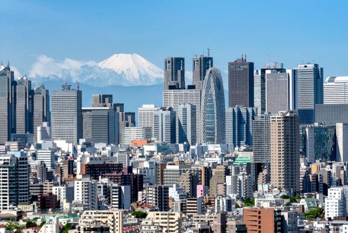 Tóquio é o centro financeiro, econômico e político do Japão.