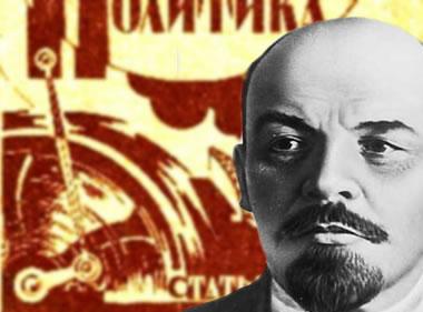 Lênin entendia que a conciliação de práticas capitalistas e socialistas recuperaria a Rússia.