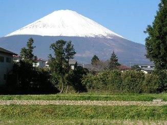 Monte Fuji, ponto mais elevado do Japão.