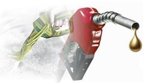 Qual combustível afeta menos a atmosfera?