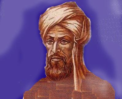 Bhaskara, o matemático mais importante do século XII