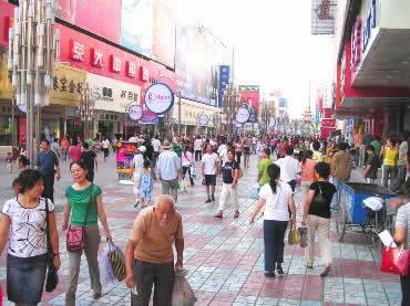 A classe média chinesa