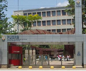 PUC-RS foi reconhecida como Pontifícia 19 anos após sua criação