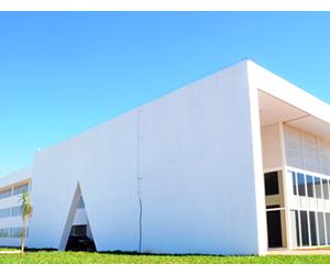UEMG está entre as 50 melhores universidades brasileiras